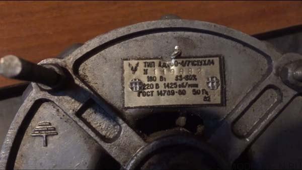 двигатель стиральной машины