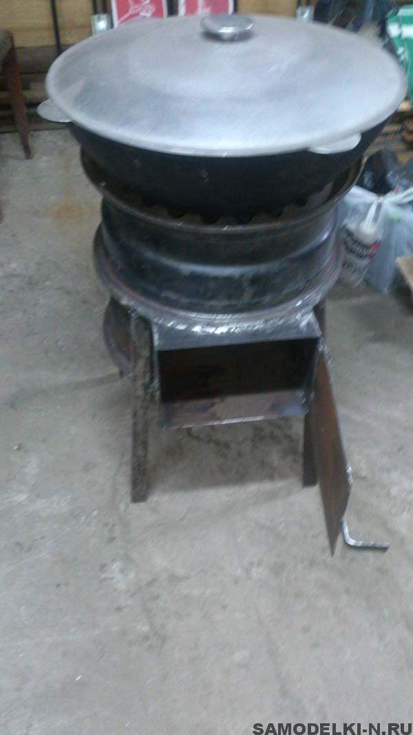 Печь для казана из колёсных дисков