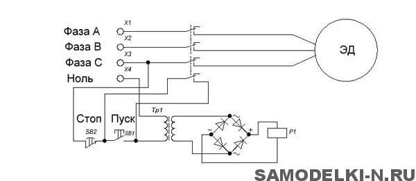 схема пускателя электродвигателя