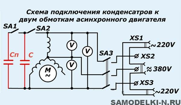 асинхронный двигатель в режиме генератора схема