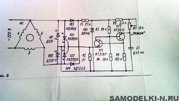 Трехфазный двигатель в однофазной сети без конденсаторов: схема