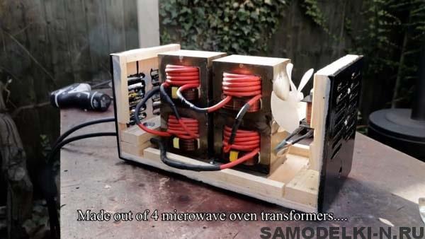 сварочный аппарат из микроволновки своими руками