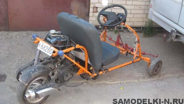 Трицикл из скутера